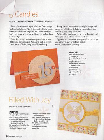 CU_Magazine4